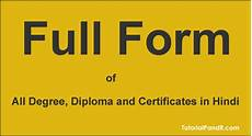 all educational words degree diploma and certificate programs full form in hindi tutorialpandit