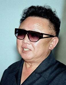 jong il i was here jong il
