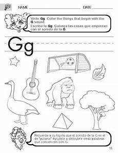 letter g sound worksheets 24639 richard villegas and jacky recinos krell teaching resources teachers pay teachers