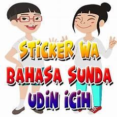 Gambar Status Wa Lucu Bahasa Sunda Paimin Gambar