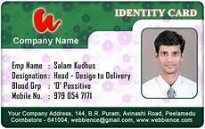 employee i card template id card coimbatore ph 97905 47171 employee id cards