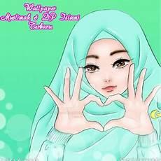 Gambar Wanita Muslimah Kartun Png Koleksi Gambar Hd