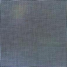 Moustiquaire Fibre De Verre Blooma Gris 3 X H 1 M Castorama