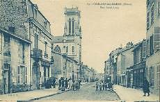 ford chalons en chagne ch 226 lons sur marne chalons en chagne 51 marne cartes postales anciennes sur cparama