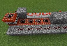 How Can I Create A Semi Automatic Tnt Cannon In Minecraft