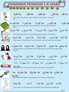 arabic lessons for beginners worksheets 19787 pin by noora on excerice learn arabic alphabet learning arabic arabic verbs