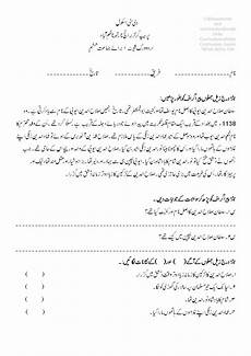 urdu grammar worksheets for grade 1 25198 jr vi urdu worksheets tcspgnn