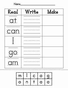 letter d sight word worksheets 24247 read write make sight word worksheet teaching sight words sight word worksheets sight words