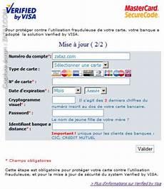 paiement sécurisé comment savoir comment savoir si un site est frauduleux