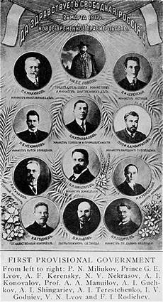 the russian provisional government of 1917 a revolutionary failure top secret writers