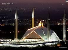 Faisal Mosque Hd Wallpapers