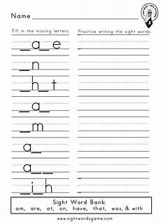 letter d sight word worksheets 24247 dolch sight word worksheets