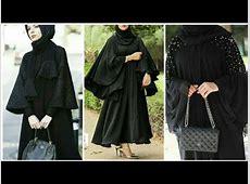 Latest Dubai style Black Abaya designs    Burqa collection