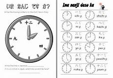 japanese time worksheets 3050 japanese year 5 booklet colours numbers speech clock times progress chart