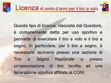 licenza di porto d armi per uso sportivo 04 armi