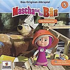 mascha und der b 228 r die heimwerker 1 audio cd h 246 rbuch kaufen
