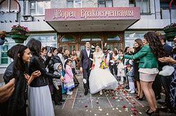 подать в загс заявление на брак