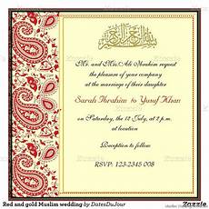 wedding card templates free muslim muslim wedding invitations templates