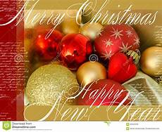 merry christmas and happy new year festive card with and yellow christmas tree toys text