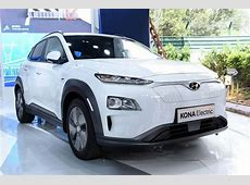 Hyundai Kona Suv Electric Car Price   Promoting Eco