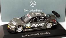 amg mercedes c klasse dtm 2008 bauteile 1 43 mercedes c class w204 dtm 2008 amg performance