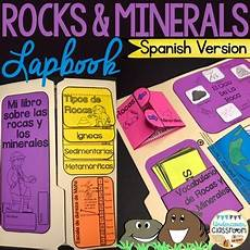 rocks and minerals spanish lapbook rocas y minerales by