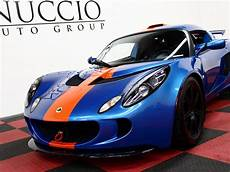 how to learn about cars 2007 lotus exige navigation system 2007 lotus exige s