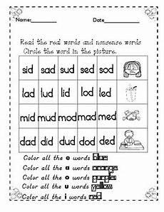 grammar worksheets for dyslexic students 24758 fall cvc reading fluency activities dyslexia rti tpt