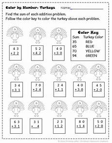 thanksgiving subtraction with regrouping worksheets 10720 a thanksgiving freebie digit addition and a color by number activity tpt free lessons