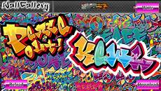 graffiti maker apk v1 13 0 unlimited mod filepikmi