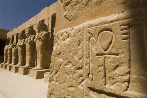 An Egyptian