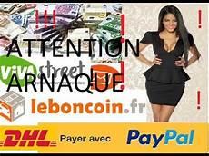 Amin 233 Gociateur Arnaque Dhl Leboncoin Le Bon Coin Faux