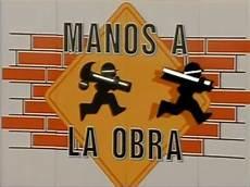 161 manos a la obra manos a la obra opening 1 youtube