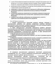 срок рассмотрения искового заявления в районном суде