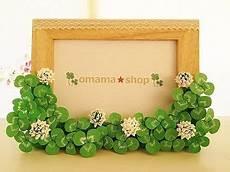 omama shopさんの作品一覧 フォトフレーム 手作り 粘土 作品 フレーム