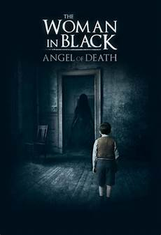 The In Black Of 2015 Trailer