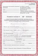 Справка об отсутствии двойного гражданства мвд рф