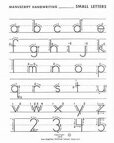 handwriting worksheets uppercase and lowercase 21595 lowercase letter practice worksheets lower letters cases and homework