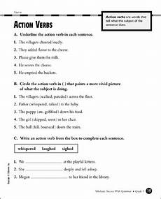 action verbs grade 3 printable test prep tests and