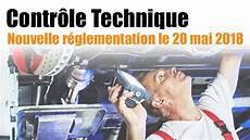 controle technique nouvelle reglementation controle technique jouy aux arches pas cher 224 partir de 9