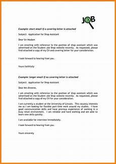9 short cover letter for job application writing a memo