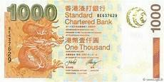 1000 Dollars Hong Kong 2003 P 295 B65 0164 Billets
