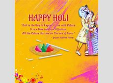 holi quotes in hindi