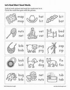 learn free printable worksheets 18681 simple summer activities to help prepare for kindergarten reading worksheets