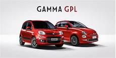 promozione fiat gamma auto a gpl offerte fiat