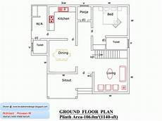 1500 sq ft house plans india 1500 sq ft house plans in india free download 2 bedroom
