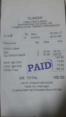 illegal gst charge by hotel times of india