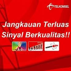 Telkomsel Pulsa Rp 200 telkomsel hadirkan paket kartu as bombastis paket penuh bonus