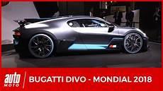 Mondial De L Auto 2018 L Inattendue Bugatti Divo