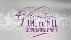 replay 4 mariages pour une lune de miel 4 mariages pour une lune de miel lundi 12 juin 2017 4